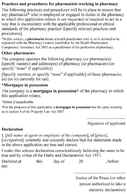 Sample Against Medical Advice Form Theoceanbox Com
