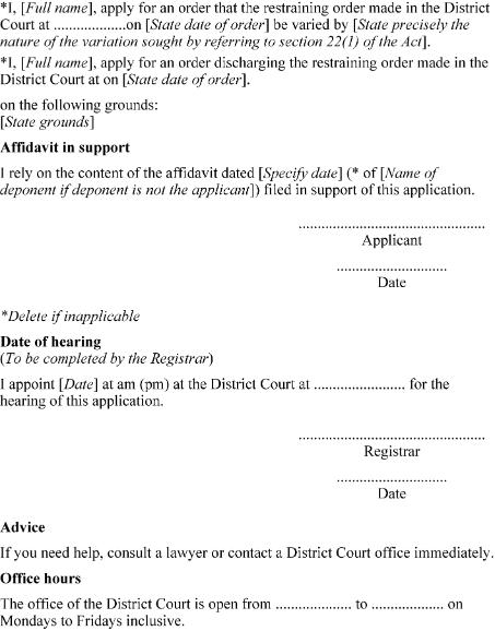District Courts Rules 1992 (Sr 1992/109) (As At 01 November 2009
