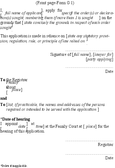 what does interlocutory mean
